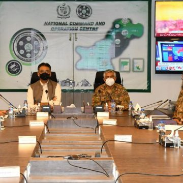 National Command and operation center UPDATE