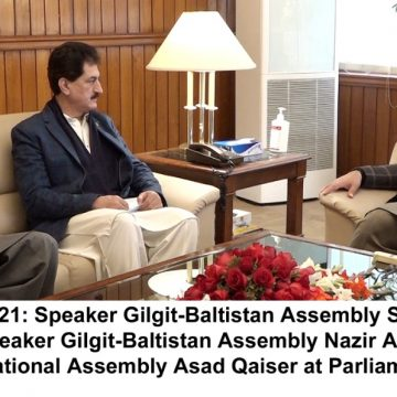 GB integral part of PAKISTAN & has a pivotal role in CPEC, NA Speaker