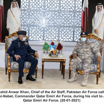 Commander Qatar Emiri Air Force acknowledged the support of PAF towards training of QEAF personnel