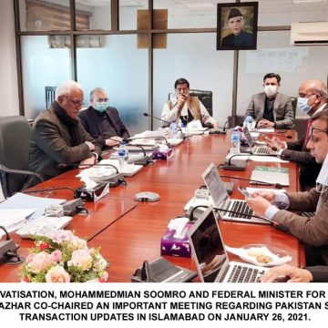 Meeting co-chaired by Minister Privatisation and Minister Industries to discuss and review THE progress in the transaction of PSM