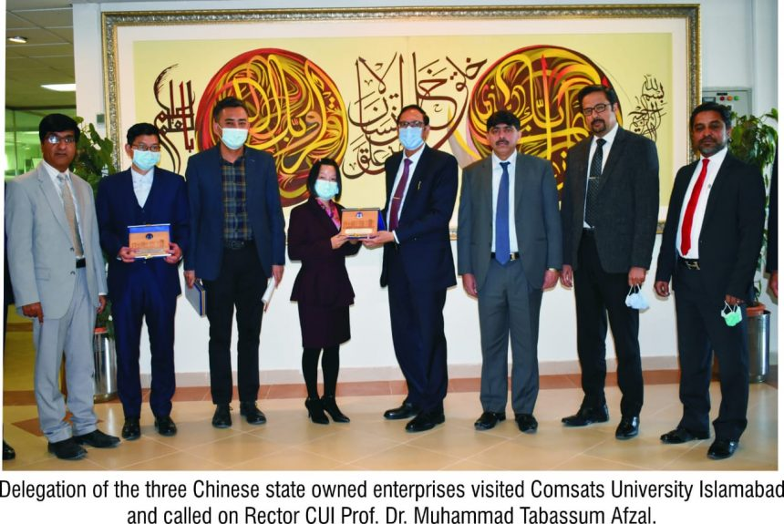 COMSATS University to engage with leading Chinese Enterprises for Product Oriented RESEARCh