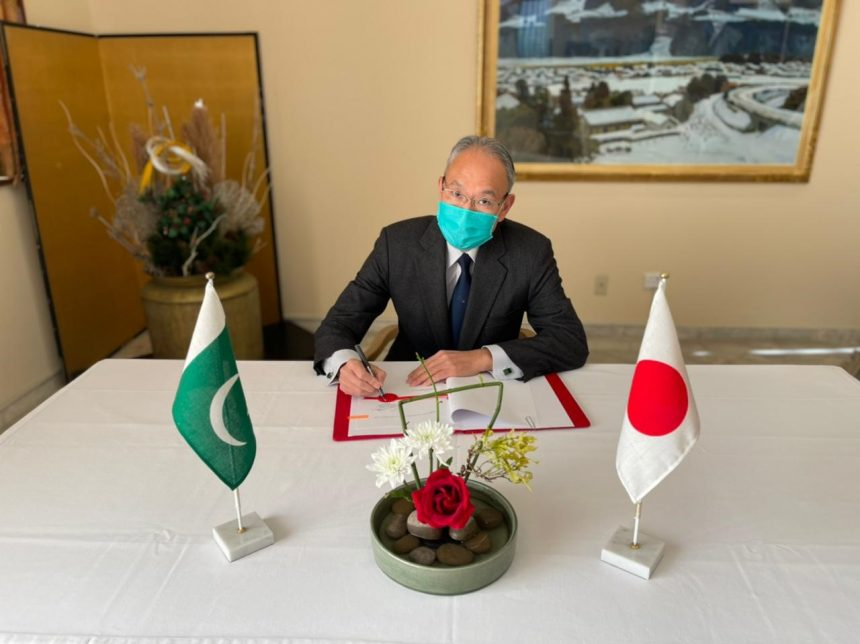 Japan renews commitment to support polio eradication efforts in Pakistan