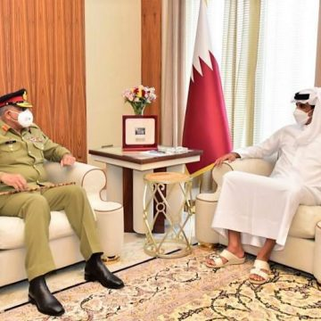 Chief of Army Staff  visited Qatar on two days official visit