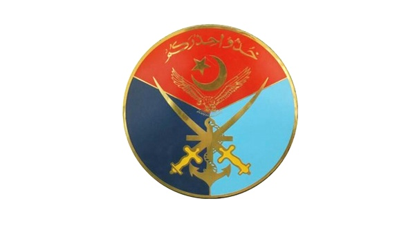 Security Forces conducted Intelligence Based Operation in Nargosa area of South Waziristan, ISPR