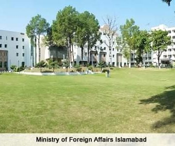 Rejection of unwarranted assertions by Indian Ministry of External Affairs regarding minority rights in Pakistan