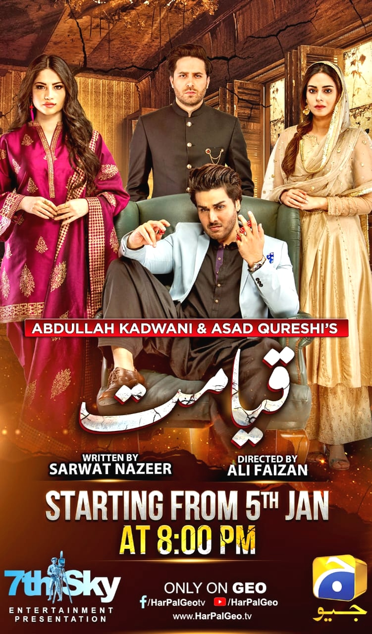 7th Sky Entertainment brings another tale of love and tragedy starring Neelam Muneer, Ahsan Khan & Amar Khan
