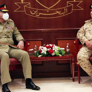 Chief of Army Staff visited Bahrain on official visit.