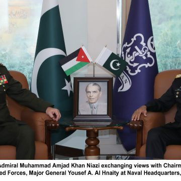 CHAIRMAN JOINT CHIEFS OF STAFF JORDAN ARMED FORCES CALLED ON CHIEF OF THE NAVAL STAFF AT NAVAL HEADQUARTERS