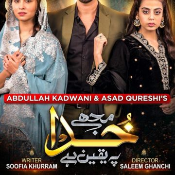 7th Sky Entertainment launches new drama serial 'MujheKhuda Pe Yakeen Hai'