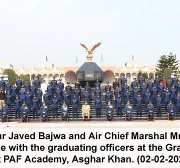 The graduation ceremony of 144th GD (P) Course and 100th AD courses at PAF Academy