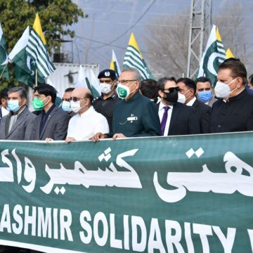 the Kashmir Solidarity Walk, at Muzaffarabad