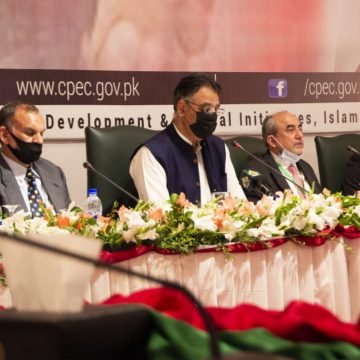 CPEC Joint Meeting