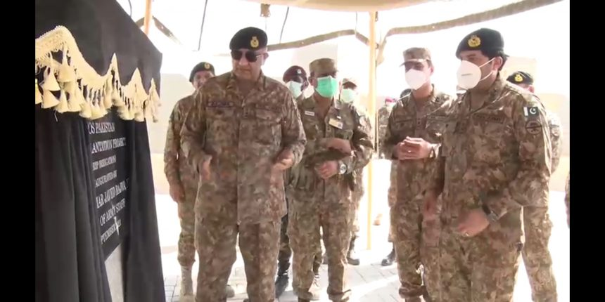 ISPR – Exercise Areas