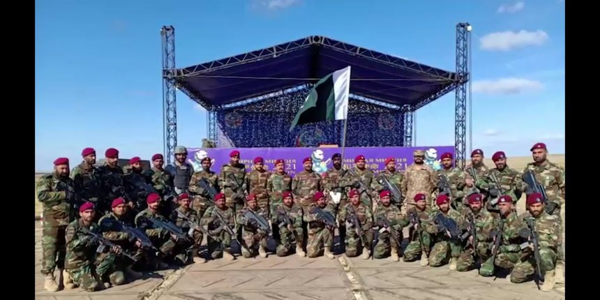 ISPR exercise