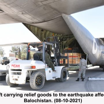 PAF distributes ration in earthquake affected areas of Balochistan