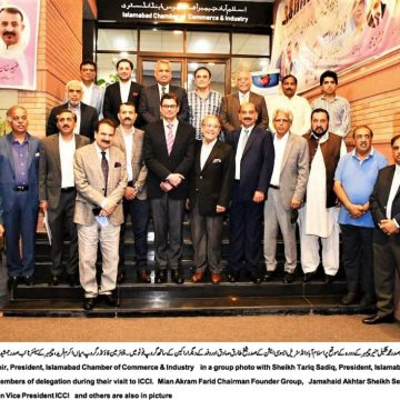 Industrialists demand new industrial estate in the region to boost exports