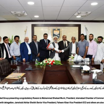 United Group assures to cooperate with ICCI for resolving issues of business community