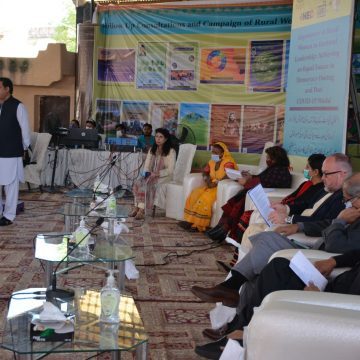 The 14th Annual Rural Women Conference concludes at Lok Virsa, Islamabad