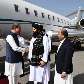 FM Qureshi arrives in Kabul for one-day visit